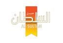Al-Sultan